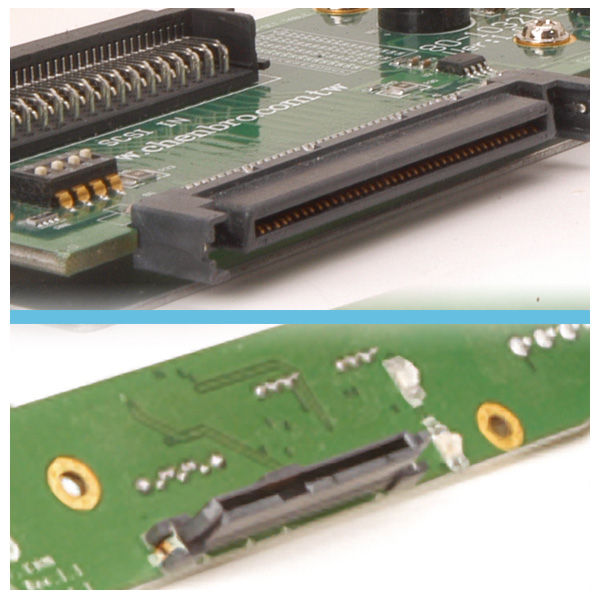 Optional SCSI backplane & SATA II / SAS backplane
